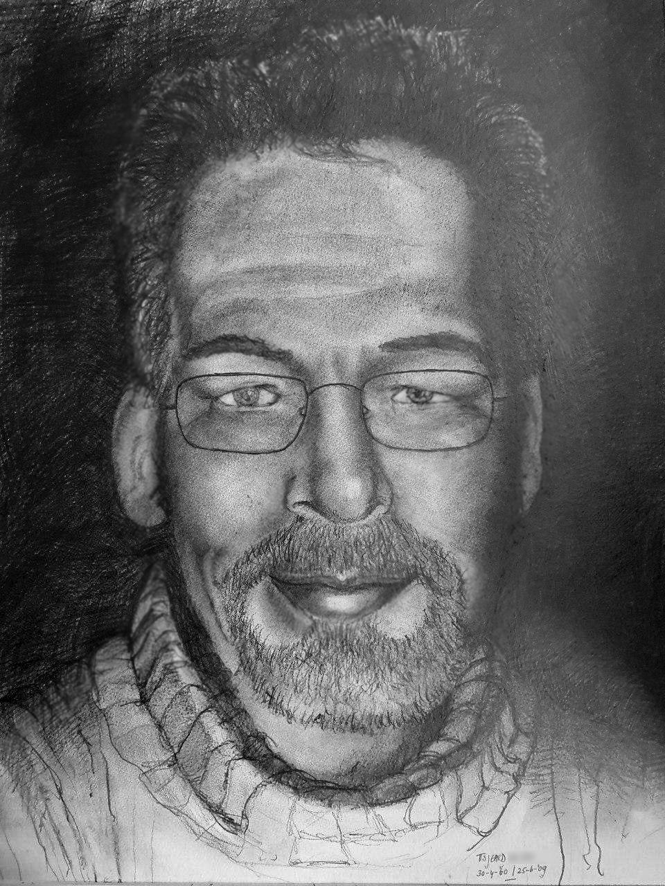 tsjeard tekening blur - Tsjeard: 50 (ien)