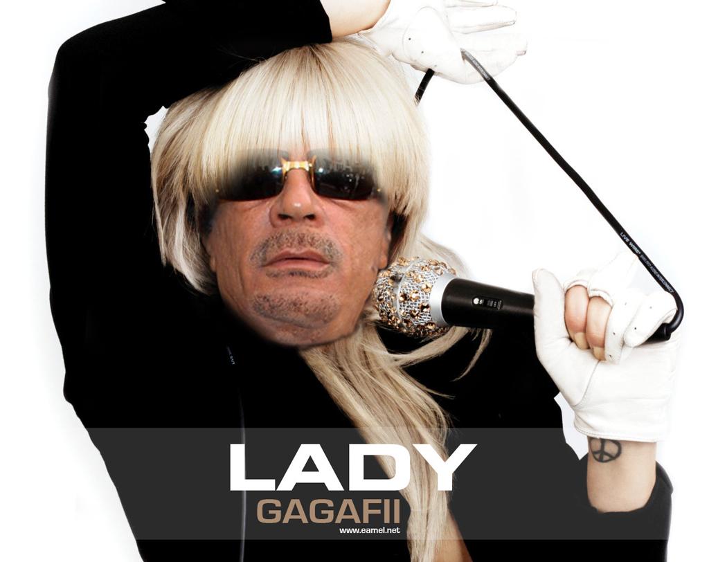 gagafii_grut